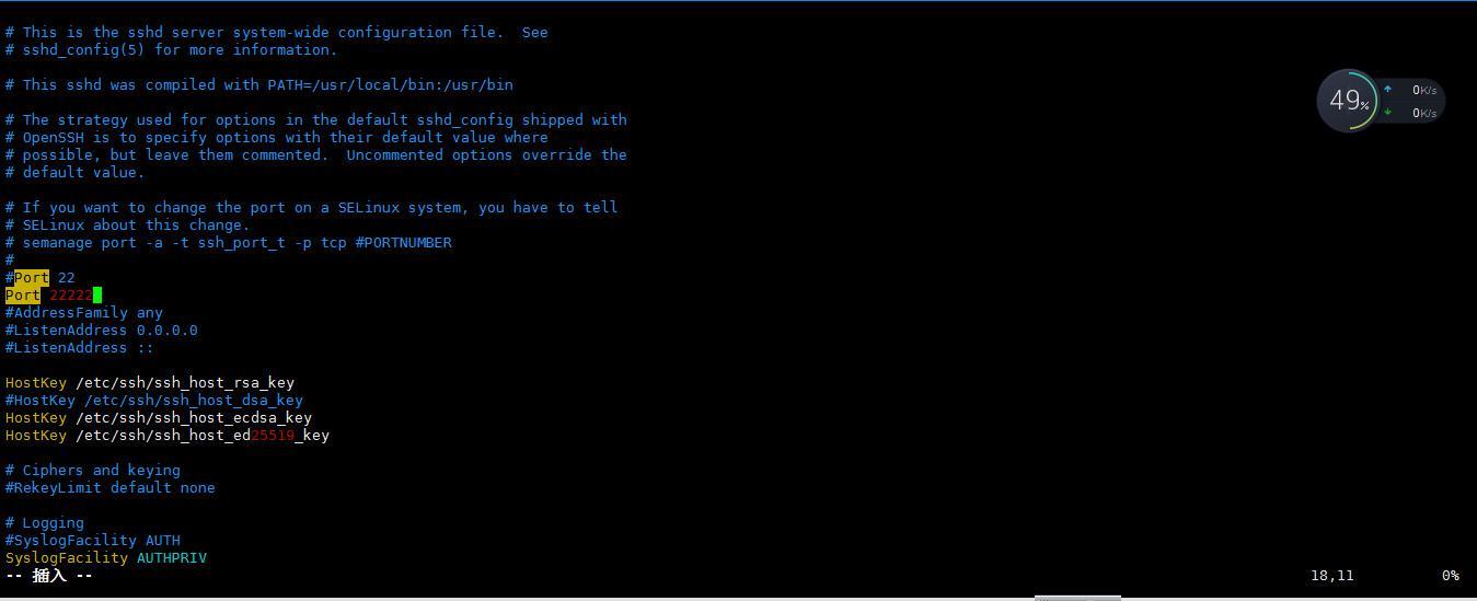 linux系统调优linux系统调优