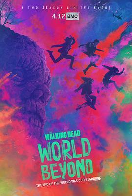 行尸走肉:外面的世界 第一季海报