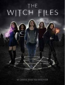 女巫档案海报