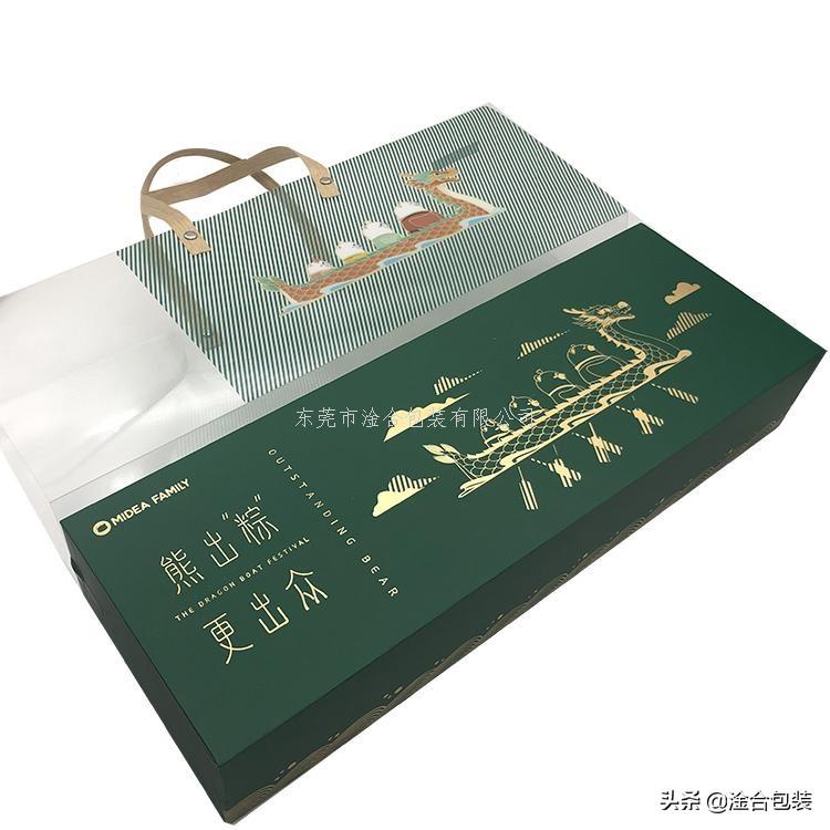 「淦合包装」礼品盒设计6个技巧