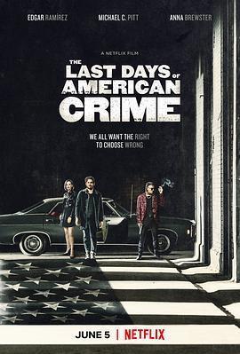 美国最后一宗罪案/美国犯罪的末日海报