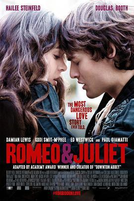 罗密欧与朱丽叶 电影海报