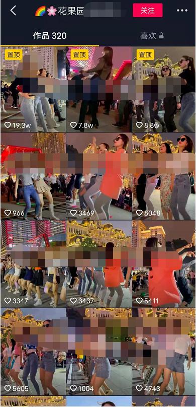 跳广场舞可以赚钱么?跳广场舞怎么能赚钱?直播矩阵轻松暴力涨粉 的图片第3张