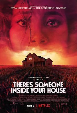 你房里有人海报