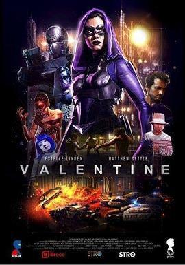 瓦伦丁:黑暗复仇者海报