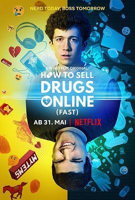 如何在网上卖迷幻药 第一季海报