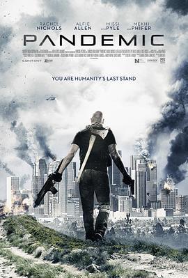 病毒入侵 电影海报