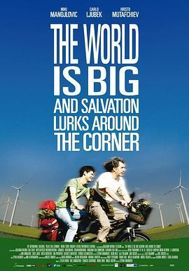 在世界转角遇见爱 电影海报