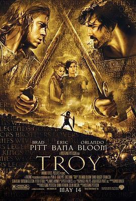 特洛伊:木马屠城 电影海报