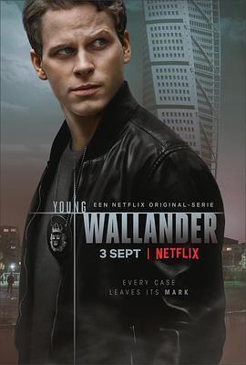 青年维兰德 第一季海报