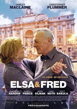 艾尔莎与弗雷德 电影海报