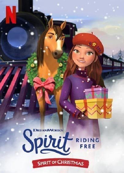 史比瑞奔向自由:小马王过圣诞海报