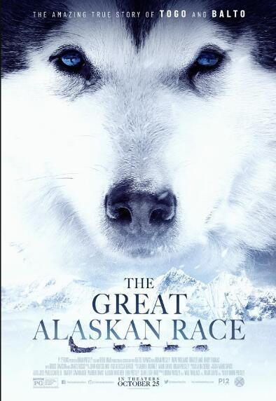 送赞雪橇犬海报