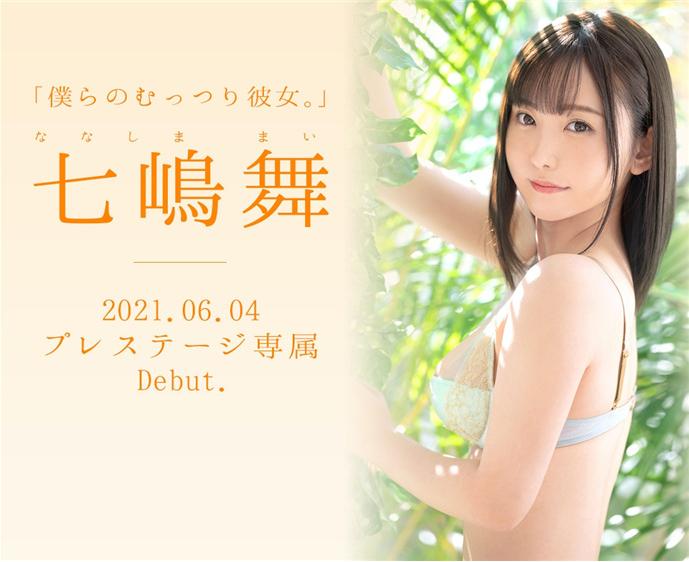 BGN-064可爱纯纯的七嶋舞,在床上战斗起来异常的迅猛 作品推荐 第2张