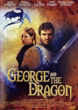 乔治和龙海报
