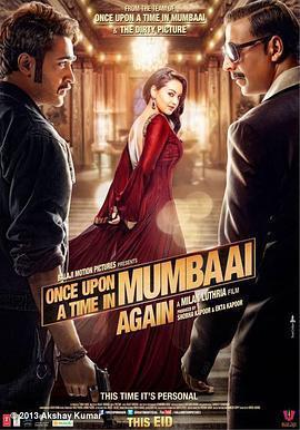 重返孟买/孟买往事2海报