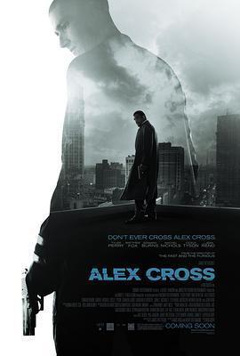 亚历克斯·克洛斯 电影海报