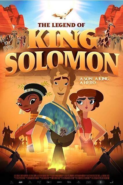所罗门国王传奇海报