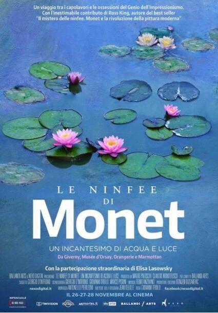 莫奈:睡莲的水光魔法海报