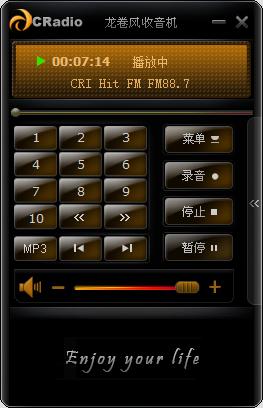利用网络可听全球FM电台的软件--龙卷风收音机