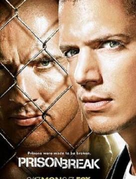 越狱 第三季海报