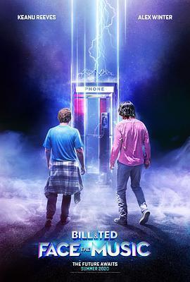 比尔和泰德寻歌记/阿比阿弟寻歌大冒险海报