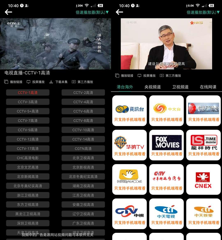 609713ddd1a9ae528f701919 十大知名影视网站的VIP视频都可以一键解析