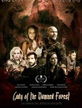 诅咒森林之女海报