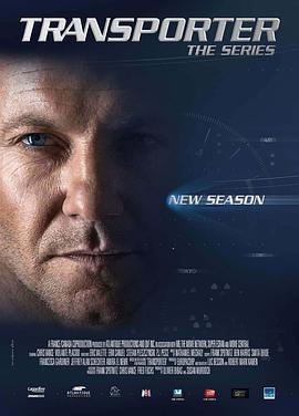 非常人贩:电视剧版 第二季海报