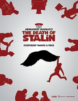 斯大林之死 电影海报