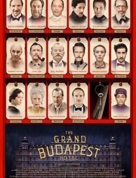 布达佩斯大饭店 电影海报