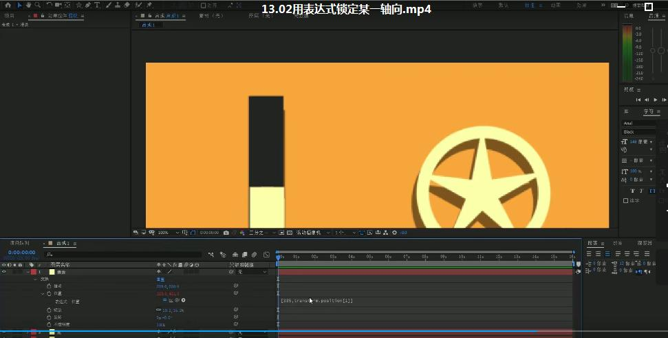 视频特效怎么做(特效用什么软件做)插图(11)