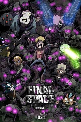 太空终界 第三季海报