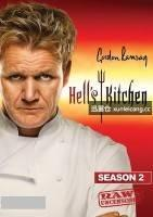 地狱厨房 第二季