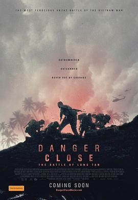 危机:龙潭之战海报