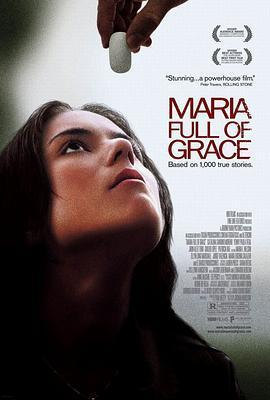 万福玛丽亚 电影海报