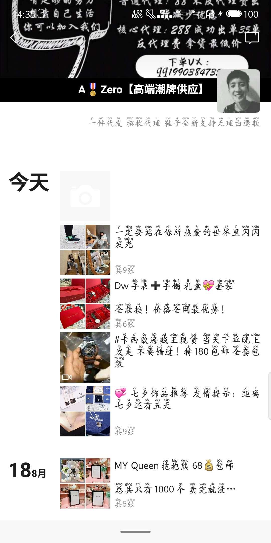 Kv9HfQcOTILOx6kP__thumbnail.png