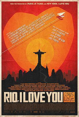 里约,我爱你2020
