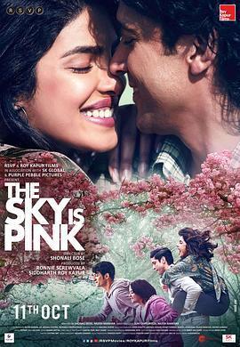粉色天空海报