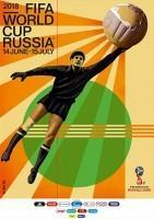 2018俄罗斯世界杯开幕式海报