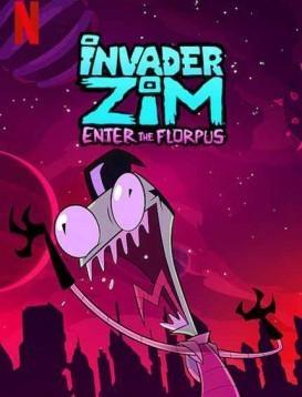 外星入侵者ZIM魔幻入口海报