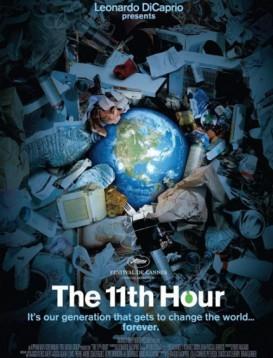 第十一个小时  电影海报