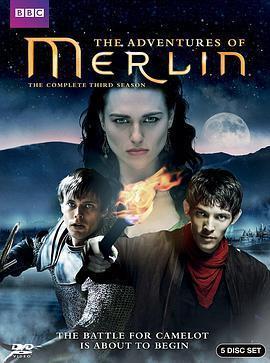 梅林传奇 第三季海报