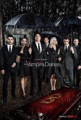 吸血鬼日记 第八季2020