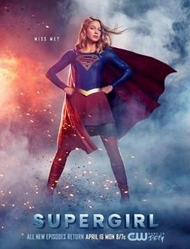 超级少女 第四季 Supergirl Season 4海报