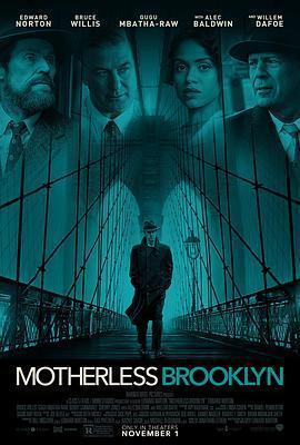 布鲁克林秘案海报
