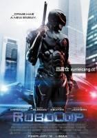 机械战警/RoboCop 国语配音