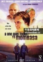 去往蒙巴萨的单程票海报