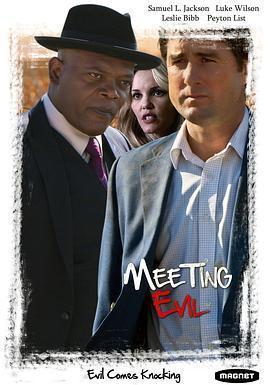 遇见恶魔 电影海报