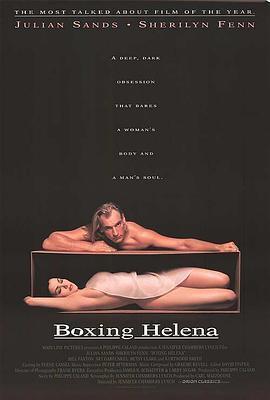 盒装美人海报